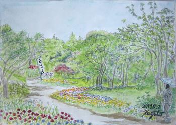 福智山ろく花公園.jpg